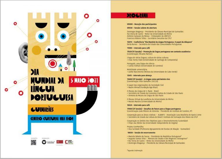 """""""Cultures: Past & Present"""" participa em comemoração do Dia Mundial da Língua Portuguesa"""