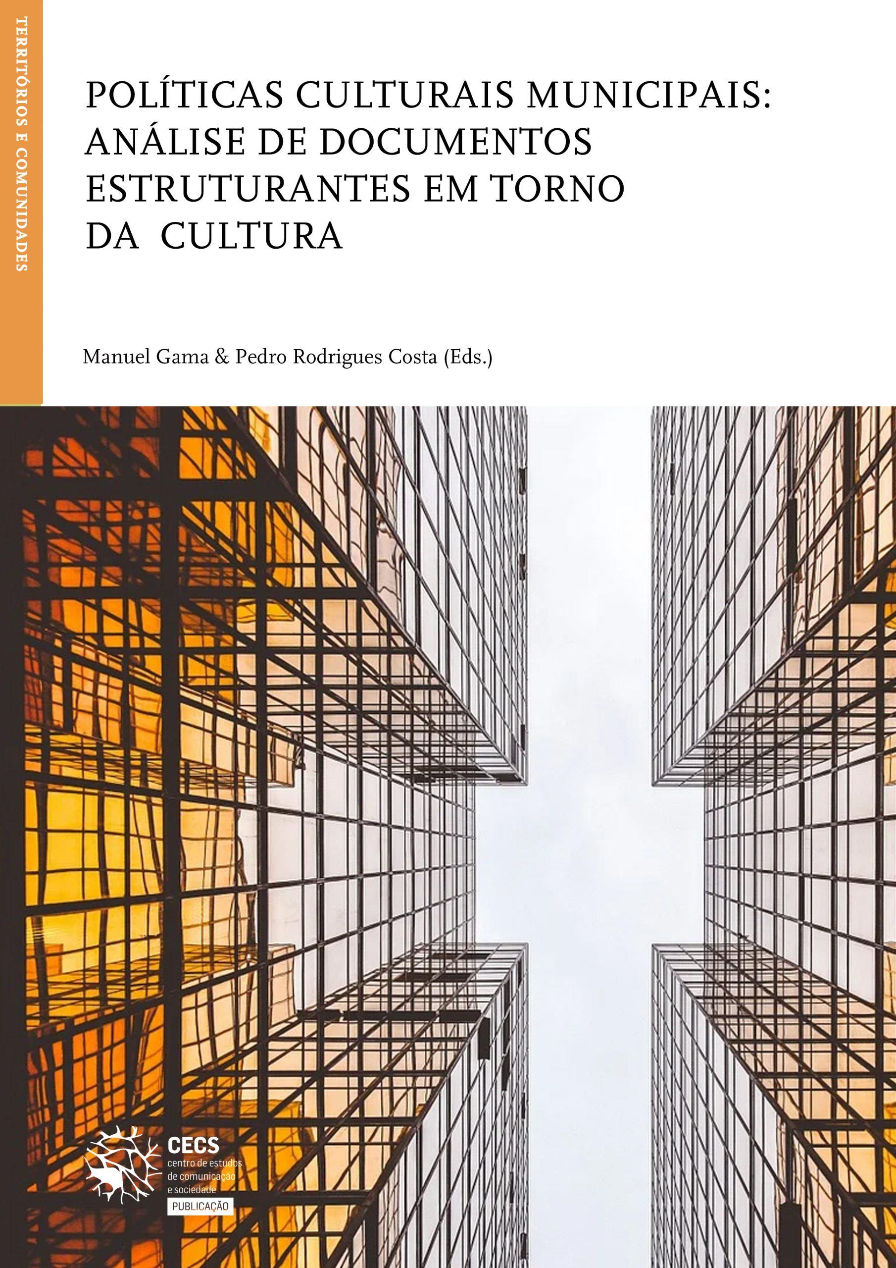 Nova publicação sobre Políticas Culturais Municipais